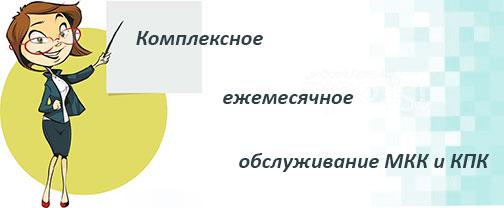 Сдача отчетности в Центральный Банк России, Росфинмониторинг